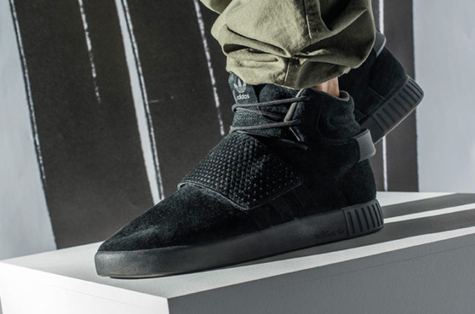 Tubular Invader Strap Sneakers Hudson's Bay