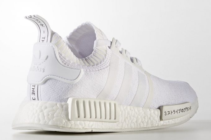 Japanese Detailing Is Back For The Adidas Nmd R1 Primeknit Triple
